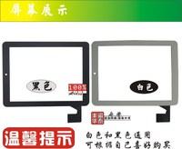 Original amoi q86 touch screen capacitor screen touch screen handwritten touch screen HS1191A VO