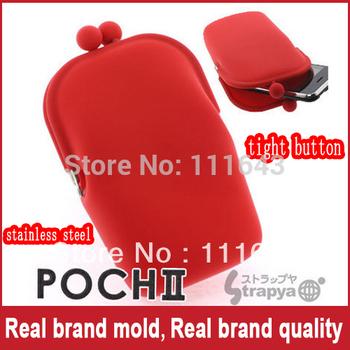2014 New Siliocne coin wallet silicone comestic glasses bag Mobile phone bag fashion purse women handbag shopping bag