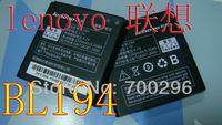 Free Shipping BL194 Battery for lenovo phones A660 A288T A520 A780 A790E A560E A698T