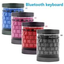 foldable keyboard promotion