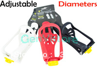 Adjustable Diameter Bottle Cage, cages Rack Bicycle Bottle Holder  Bike Three Colors