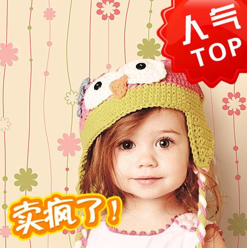 ... kinderen leuke en mooie stijl voor kinderen slaapkamer voor kinderen