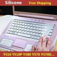 Silicone Keyboard Skin Cover Protector for lenovo IdeaPad Y510,Y510P,Y580,Y570,Y570D,Y500,V580,V570,U510