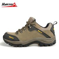 Makino ma walking shoes outdoor shoes men slip-resistant waterproof breathable hiking shoes Women