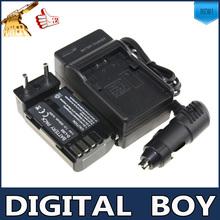 d battery promotion