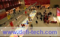 3D interactive projection display system ,touch wall,touc screen, interactive floor with 107 effects