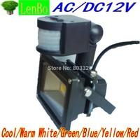 DC12V Outdoor 10W PIR LED Flood light White Warm Floodlight Motion Sensor AC/DC12V LW41