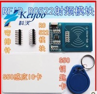 MFRC-522 RC522 RFID RF IC card sensor module to send S50 Fudan Card Keychain Wholesale