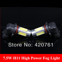 Free shipping 2pcs/lot  7.5w high power H11 H8 9005 9006 881 car led fog light 7.5W Car LED Fog Lamp Automobile Light Bulbs