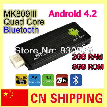 World Wide Shipping MK809III Rockchip RK3188 Quad Core Cortex A9 Androind 4.2.2 MINI PC XBMC 2GB/8GB TV BOX TV Stick Dongle