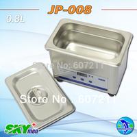 110/220V digital ultrasonic bath for cleaning glasses JP-008