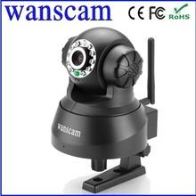 network webcam price