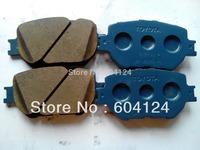 CROWN REIZ brake pads 04465-30330