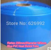 Flatten 230mm / Diameter 145mm Blue PVC Heat Shrink Tube Lithium Battery Mobile Power Model Protective Case 10m/lot