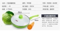 26cm Ceramic Pan ,Non Stick Frying Pan,Smoke-Free NO Cover,Ceramic Frying Pan
