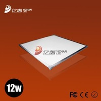 2013 Ultra-thin led ceiling panel lights 12w super bright paneling light square shape lamp rectangle for home 300x300mm