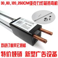 1800mm Manual Hot Bending Heater, Simple Acrylic Bender, Hot bending machine,Desktop PVC Bending Tool