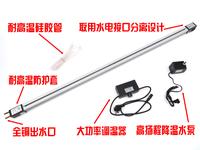 300mm Manual Hot Bending Heater, Simple Acrylic Bender, Hot bending machine,Desktop PVC Bending Tool, Acrylic bending device
