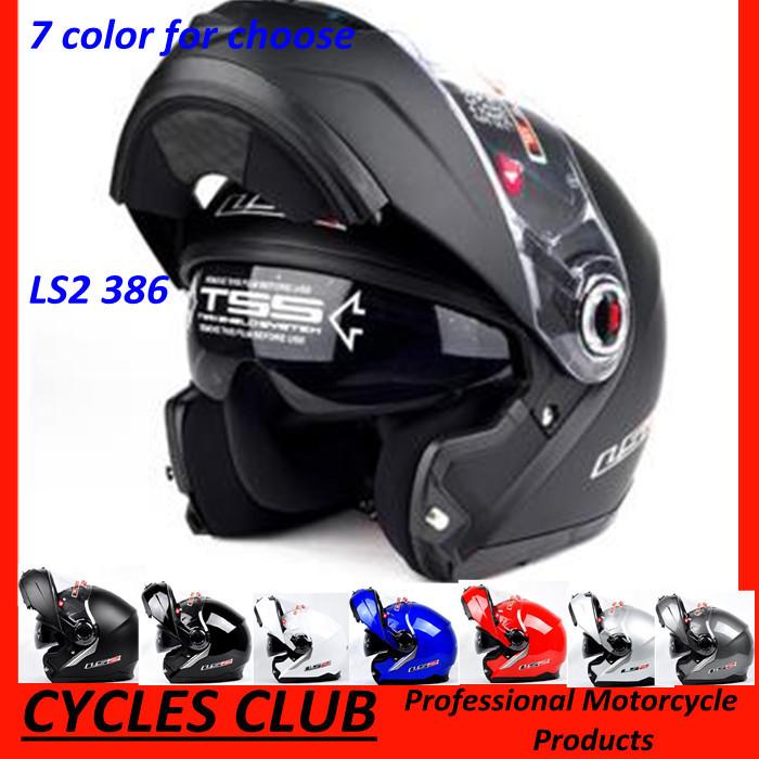 Free shipping Ls2 ff386 capacete casco flip up motorcycles helmets LS2 386 double lens VISOR motorcross helmet(China (Mainland))