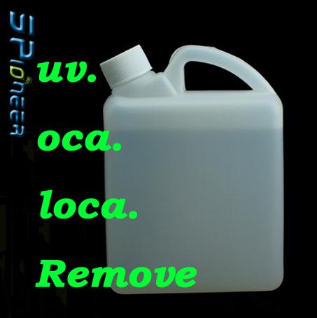 500ml Professional Dispergator , OCA LOCA Liquid optical clear adhesive Clean , Remove UV glue LCD r