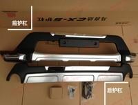 Front&Rear trunk Bumper plate Trim Protector For Mazda CX-5 CX5 2012-2014 with Chrome 2pcs per set