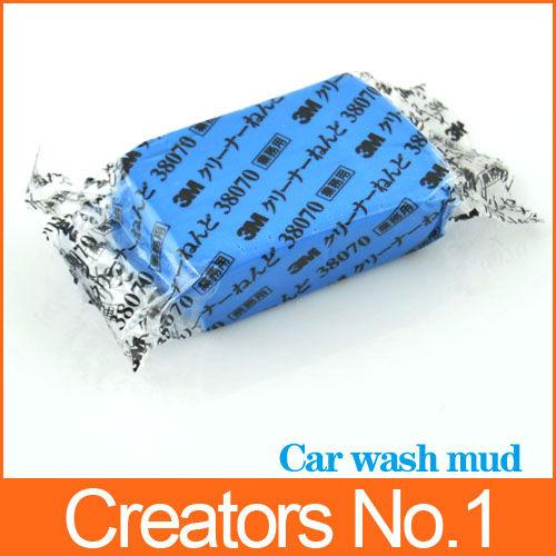 3M 180g Car truck Magic Clean Clay Bar 38070 Carwashes Auto Detail Cleaner Clay Bar Wash Sludge Free Shipping(China (Mainland))