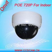 CCTV Security 1.0 Megapixel 720P IR Dome IP Camera EC-IP3121P
