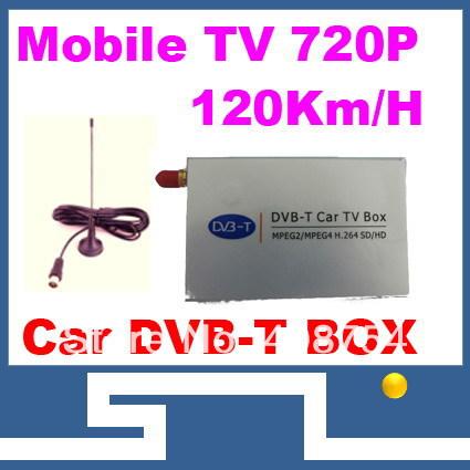 DVB-T MPEG2/MPEG4 Car SD Digital TV Receiver Box DVB T Tuner TV for Car TV connect via AUX,Wireless Remote control <120km/hr(China (Mainland))
