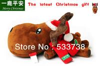 2013 fashion newest cushion stuffed  toys Christmas/Brithdy decoration gifts