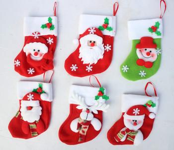 Free Shipping 15cm Height Christmas Gift Socks Christmas Tree Decoration Cute Christmas Supplies Free Drop Shipping Wholesale