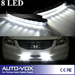 Free shipping New Arrival 2pcs/set Super White 8LEDs Universal Auto Light LED Daytime Running Lamp Head DRL Light Car Fog Lamp