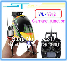 wholesale electric toys
