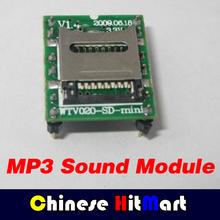 popular voice module