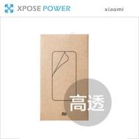 Free Shipping!100% Original XIAOMI Accessories For M2A,M2S,Mi3,Redrice- Screen Film Protector