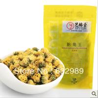 f29 lapsang   head recovery fetal chrysanthemum king Tongxiang specialty chrysanthemum chrysanthemum tea 50g/ bag