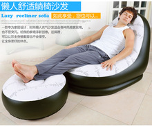 1 person inflatable sofa set 125*100*85cm  63*29cm include repair patch(China (Mainland))