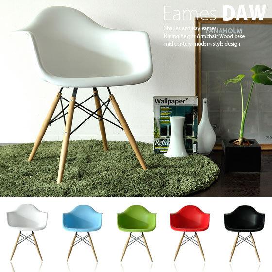 10 x daw stuhl eames stühle weiß