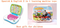 Brand New!  Spanish& English 2 IN 1 Language Learning Machine  Laptop Computer Notebook For Kids Baby Toys FREE SHIPPING