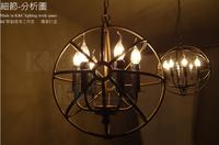 Luxury Vintage Antique Rh Loft foucault Pendant Light Lamp American Europe Style Industrail Iron E14 6 Bulb Satellite Bar Coffee