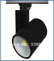 50w LED Track Spot Light 25pcs/lot COB Series Big Power High Brightness