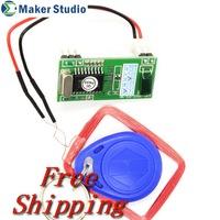 Electronic Brick - 125Khz RFID module