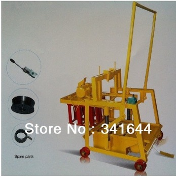 QMJ2-45 small brick making machine price