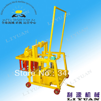 QMJ2-45 small brick machine price