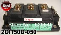 2DI150D-050 FUJI IGBT Module  150A/500V