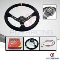 WLR STORE- Steering wheel ID=14inch=350mm OMP Deep Corn Drifting Steering Wheel / Suede Leather