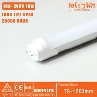 Good quality LED tube Free shipping AC85-265v T8 120CM 18W 1200mm led tube 2835SMD LED Tube