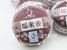 pu33 2012 Yunnan Mini Pu er Tuo tea Chang Yun fragrant glutinous rice cooked tea Tuo