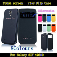 Original Wake/Sleep Function open window  Back Battery Cover S - View Flip Case For Samsung Galaxy S IV 4 i9500 Free shipping
