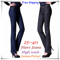 NEW Women Flare Jeans With High Waist Black/Blue, Common/Warm Velvet Business/Leisure Flared Trousers 25--40 Plus Size  #JM06757