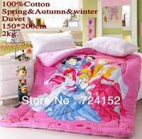100%cotton Free shipping Cute princess/children/baby/kid Cartoon duck and minnie Quilt bedding 1.5*2M 2kg Spring&autumn&Winter